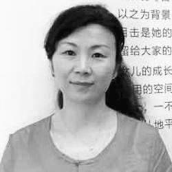 Crystal Xiong
